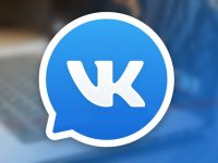 Buy a virtual number to register VK without phone from $0.07