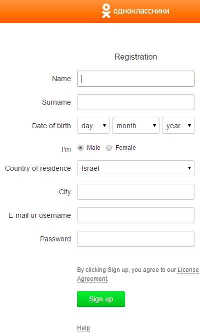 Odnoklassniki registration form