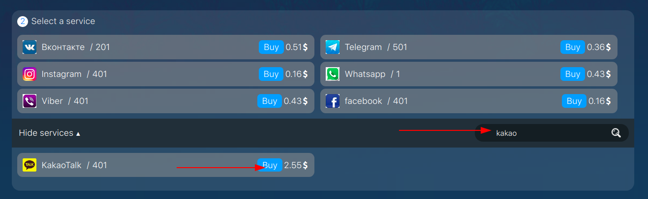 Choose for which service to use a Korea virtual number