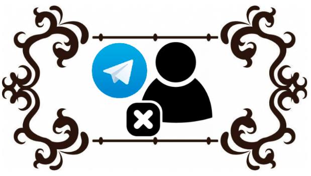 How to block in Telegram - a guide