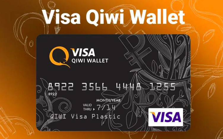 Buy Qiwi wallet