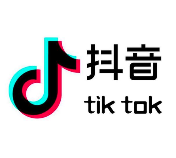 How to use Chinese TikTok app - Douyin