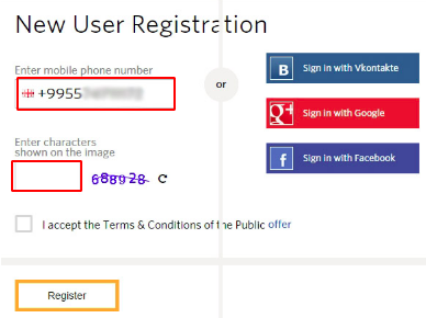 Buy Qiwi wallet - fill in the registration form