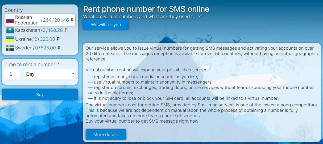 """Virtual Indian numbers from """"SMS-man"""": service advantages"""
