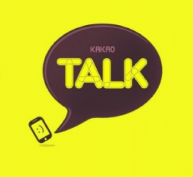 How to use a KakaoTalk fake phone number
