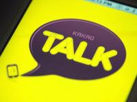 How to register KakaoTalk multiple accounts?