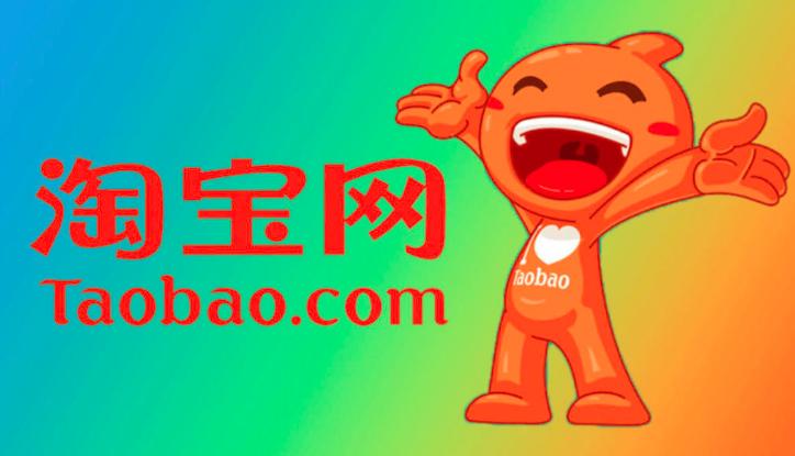 How to register Taobao fake profiles?